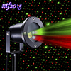 Free Shipping Hot Black Mini Projector Red Green DJ Disco Light Stage Xmas Party Laser Lighting