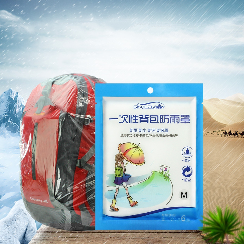 Outdoor Disposable Big Bike Bag Backpack Cycling Mountain Bicycle Waterproof Rain Dust Cover Proof Travel Bag Rain Cover