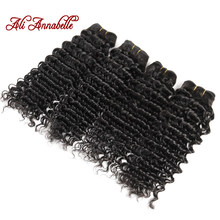 Ali Annabelle Hair 4 Bundles Malaysian Deep Wave Hair 10-28 inch Can Be Colored 100% Remy Human Hair Weave Bundle Deals(China)