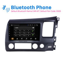 Seicane Android 8.1 Car Stereo Multimedia Player For Honda Civic 2006 2007-2009 2010 2011 2din GPS Navigation support AUX USB(China)