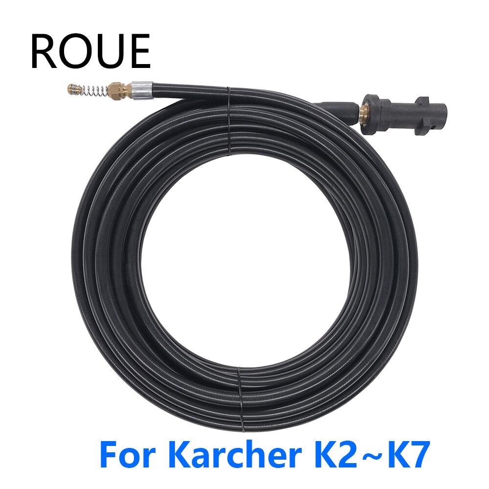 Manguera de Limpieza de drenaje 6m con Boquilla de Rotativo-Karcher K7 Serie Lavadora a Presión