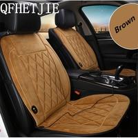 QFHETJIE 1 pcs 12V Heated Car Seat Cushion Innovative Technology New Winter Car Heating Cushion Even More Comfortable Heating
