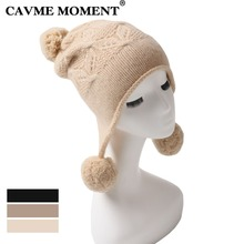 CAVME 100% Cashmere Kintted Unisex Bomber Hats Pom Casual Hat Spring Winter Warm Ears Beige Khaki Black Solid Color 95g
