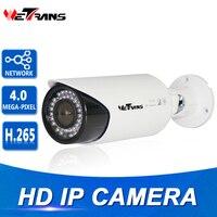 IP Camera Vandalproof AmbarellaS2L Video Surveillance System H 264 Onvif 4 Megapixel Bullet Cam Outdoor Onvif