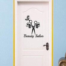 EHOME Beauty Salon Scissors Wall Stickers Butterflies Art Mural Decoration For Creativity Barbershop Decals Vinyl