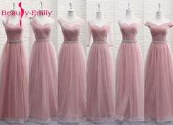 Тюль Кружева Темно-розовое платье подружки невесты линия Свадебная вечеринка платья для выпускного вечера De Festa Платья для вечеринок