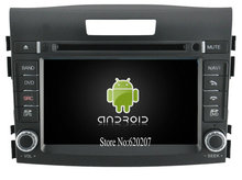 S160 Android 4.4.4 CAR DVD player FOR CHEVROLET CR-V car audio stereo Multimedia GPS Quad-Core