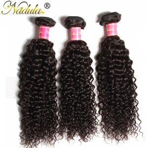 Image 3 - Nadula毛ブラジルカーリー人間ヘア1ピース毛織りバンドル8 26インチナチュラルカラー送料無料レミー髪