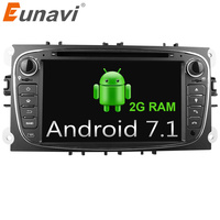 Quad Core 2 Din Android 7 1 Car DVD Player Car Radio GPS Navi With WIFI