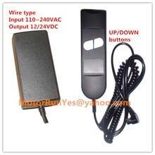 110-240V Actuator input hand
