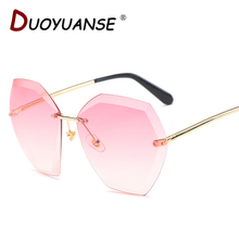 DUOYUANSE Ms square trimming sunglasses small incense Authentic European and American fashion street snap Sun Glasses 2020 ocean