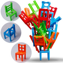 18PCS/SET Monkeydeal Family Board Game Children Educational Toy Balance Stacking Chairs Chair Stool Game(China)