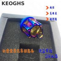 Keoghs Motorcycle Key Head High Quality Tc4 Titanium Alloy For Ornament For Honda Yamaha Kawasaki Suzuki Modify