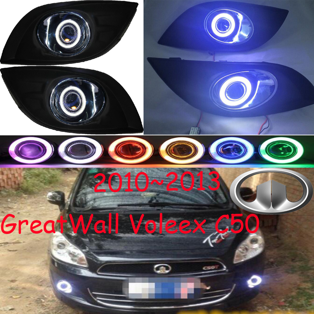 Great Wall VOLEEX C30 fog light2010~2013 Free ship!VOLEEX C30 daytime light2ps/set+wire ON/OFF:Halogen/HID XENON+Ballast,VOLEEX for great wall voleex c30 2013 side mirror rearview mirror assembly exterior mirrors 5 wire blue lens
