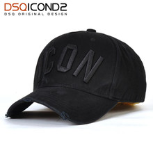 DSQICOND2 Casual Brand Snapback Baseball Cap for Women Men 2018 ICON Solid Letter Snapback Caps DSQ Summer Bone Gorras Casquette(China)