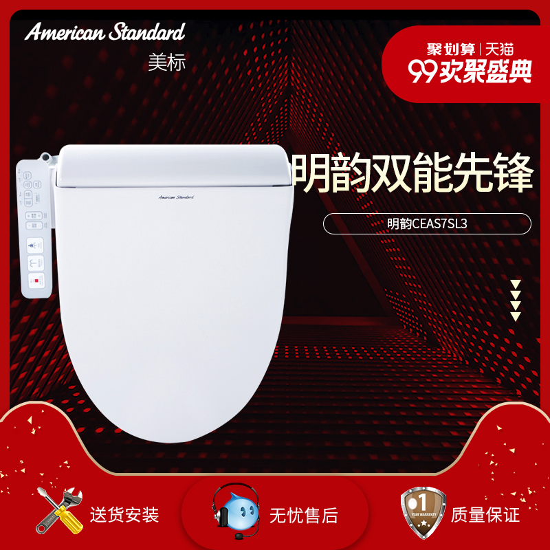 Bad smart wc deckel CEAS7SL1/L2/L3 volle funktion wc sitz deodorizer trocknung sitz - 3
