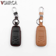 Leather Smart 3 Buttons Car Key Fob Skin Remote Cover Case For Audi Q7 TT Keyless entry Key Holder  Key Shell starline a93