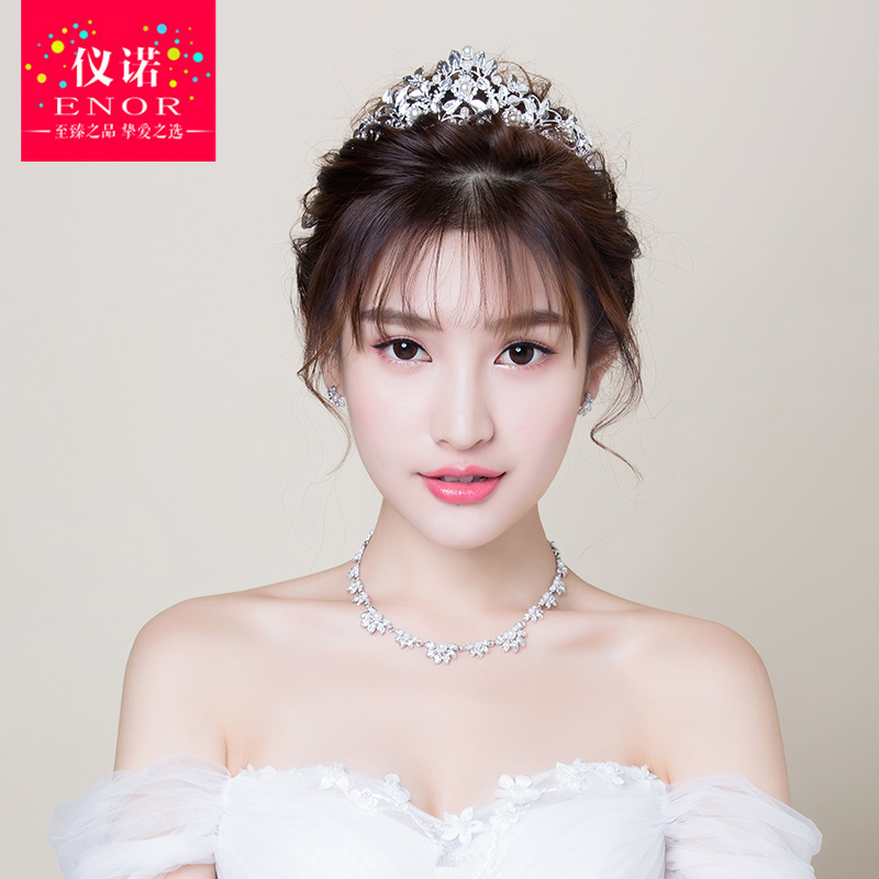 Enovo bride crown three suit Tiara Necklace Earrings Korean large high quality jewelry wedding wedding jewelry ornaments