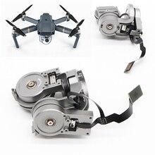 Оригинальная ремонтная часть для DJI Mavic Pro, объектив камеры, карданный кронштейн, мотор с гибким кабелем для DJI Mavic Pro RC Drone FPV HD 4K Cam Gimbal