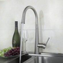 Ouboni 92352-1 одной ручкой твердой латуни кухонной мойки смесители кран, никель Матовый Отделка Y-9184 смесители