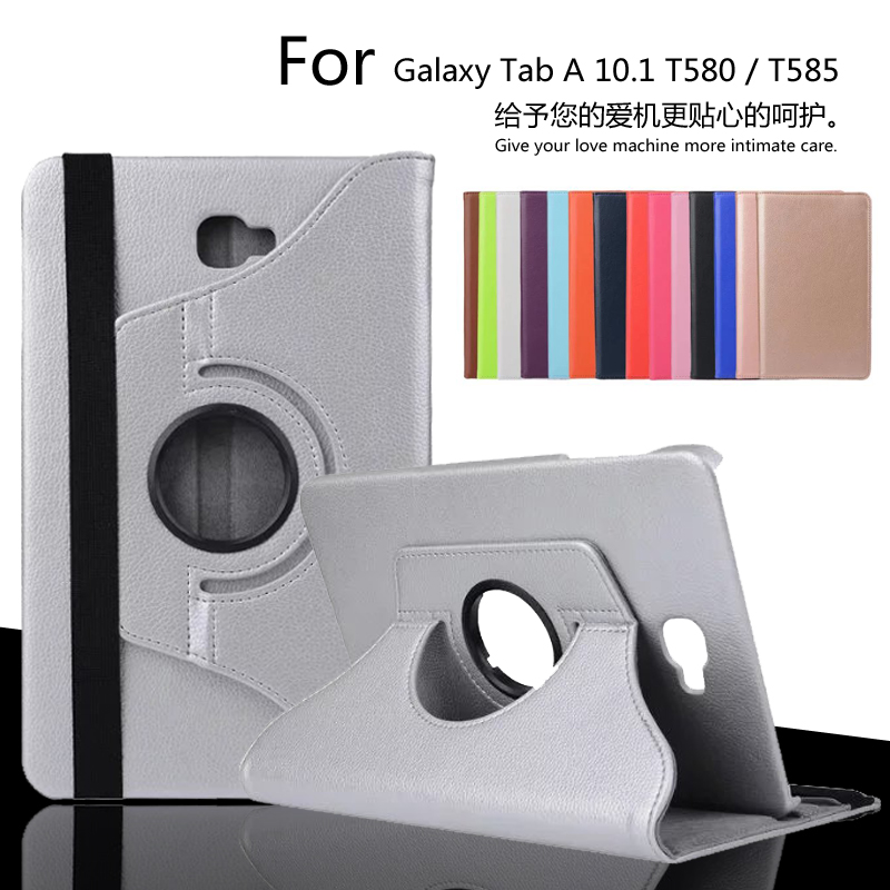 360 Degree Rotating Case Leather Cover For Samsung Galaxy Tab A 10.1 T580 T585 Tablet Protective Case + Film + Pen