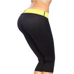 1 шт., S-3XL, для женщин, для тренажерного зала, для фитнеса, Формирователи тела, короткие штаны, для занятий спортом, йогой, для похудения, неопре...