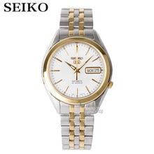 seiko watch men 5 automatic watch Top Luxury Brand Waterproof Sport Clock Wrist Watch Mens Watches set relogio masculino SNKL15 seiko automatic presage sarx019