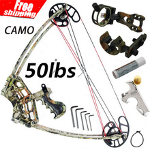 2015 Triangle Hunting Compound Bow Camo Bow Set CamouflageTriangle Hunting Arrow Set and Compound Bow, Archery Set