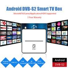 Geniune GOTiT GT2017 Android DVB-S2 TV Vía Satélite Caja AmlogicS 905 Chipset, 2G DDR, 8G Flash Quad core con BT 4.0 Unidades top box