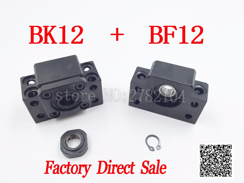 BK12 BF12 ballscrew support match use SFU1604 SFU1610 SFU1605 ball screw end support cnc part 1set BKBF12 BK12BF12|cnc part|partes cnc|part - title=