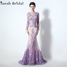 Elegent Long Sleeve Evening Dress Engagement Sheer Illusion Mermaid Lace Embroidery Formal Evening Gowns Robe De Soiree LX073