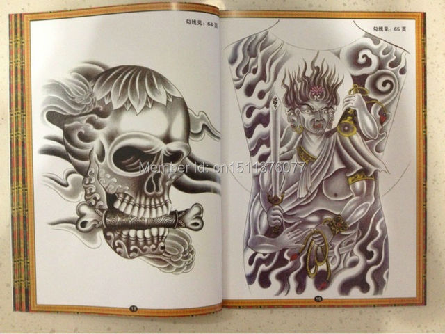 Wholesale - free shipping tattoo book magazine A4 size 1pc for tattoo supplier