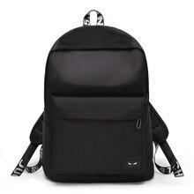 цена на suonayi Women Backpack Man Popular Solid Color Backpack For Woman School Bag College Wind Small Fresh Fashion Men Backpack