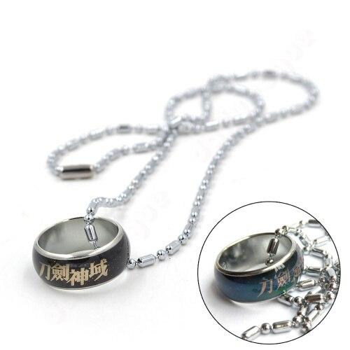 Sword Art Online Ring Necklace