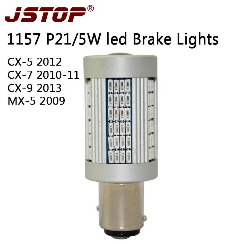 JSTOP CX-5 CX-7 CX-9 MX-5 BAY15d <font><b>P21</b></font>/5W <font><b>canbus</b></font> bulbs super birght lamps No error BA15D 1157 <font><b>P21</b></font>/5W 12-24VAC <font><b>led</b></font> car Brake Lights image