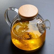 Высокий боросиликатный стеклянный взрывозащищенный прозрачный чайник термостойкая свинцовая чашка для холодной воды