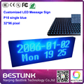 32*96 pixel programable led message sign p10 single blue outdoor running text advertising board led display screen diy led sign