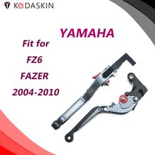 KODASKIN CNC Adjustable for YAMAHA FZ6 FAZER 2004-2010 Folding Extendable Brake Clutch Levers for yamaha fz6 fazer s2 2004 2010 hot sale high quality short brake clutch levers motocycle black cnc aluminum levers blue color
