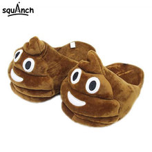 цена на Funny Poo Cartoon Slipper Winter Brown Women Girl Warm Shoes Creative Gift Home Festival Party Kigurumi Couple Sneakers Adult