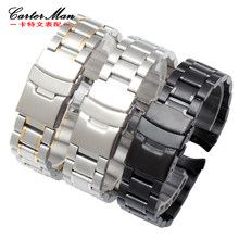 9c053ca37 Correa de acero inoxidable curvada de cinco perlas para reloj de acero  Casio con hebilla plegable de doble presión PVD 20 22