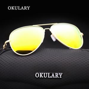 OKULARY Polarized Kids Sun Glasses For Children ee193ef911