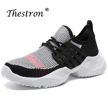 New Trend Autumn Casual Shoes for Men Beige Black Mens Sneakers Luxury Brand Designer Wearable