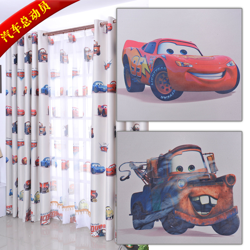 Cartoon Trees Curtains For Kids Boys Bedroom Blinds Linen: Child Curtain Eco Friendly Shade Cloth Cartoon Car Child