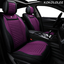 kokololee car seat cover for Mercedes-Benz A B C E G R S ML GL GLK CLS CLK SLK MB100 covers accessory