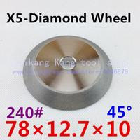 X5 Wheel Type Cutter Grinder Cutter Grinder Diamond Grinding Wheel Electroplated Diamond Grinding Wheel 78 12