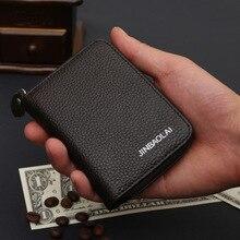 Fashion New Men Women Genuine Leather Coin Purse Zipper Open Holders Black Brown Color Short Mini Purses Wallet #04