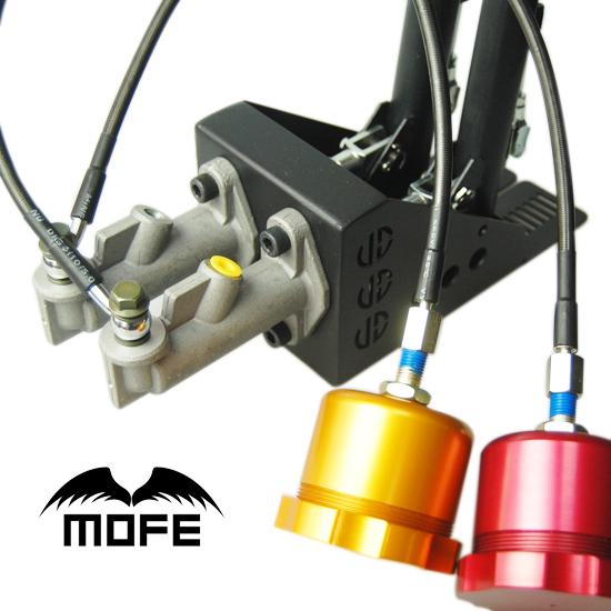 Mofe cilindro carro Vertical deriva Rally hidráulico 0.75 polegada dupla bomba de freio de mão ( 1 tanque de óleo + cabo de 1 )