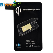HL 2016 New and High Quality Qi Standard Wireless Charger + Receiver Tag For Samsung Galaxy S5 I9600 G900 for mobile phone SP28