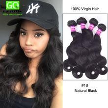 Stema Hair 7a Brazilian Virgin Hair Body Wave Unprocessed Brazilian Hair Weave Bundles Peerless Virgin hair Natural Body Wavy
