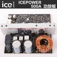 ICEPOWER Power Amplifier Fittings Digital Power Amplifier Module ICE500A Professional Power Amplifier Board